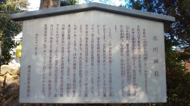f:id:hinoki_kaonashi:20210510180822j:plain