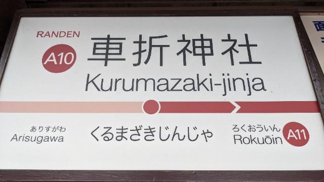 f:id:hinoki_kaonashi:20210514155235j:plain