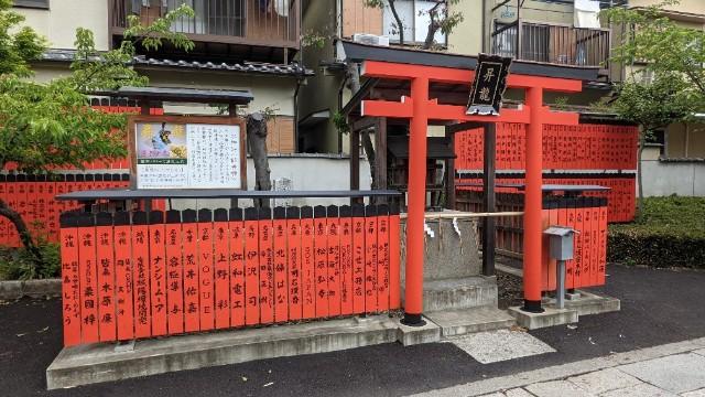 f:id:hinoki_kaonashi:20210514172249j:plain