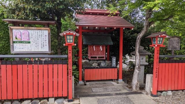 f:id:hinoki_kaonashi:20210515141711j:plain