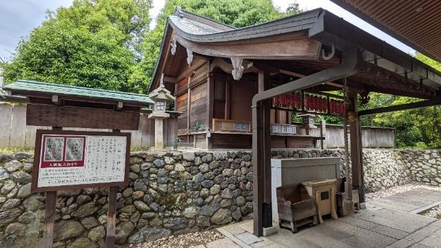 f:id:hinoki_kaonashi:20210515144553j:plain