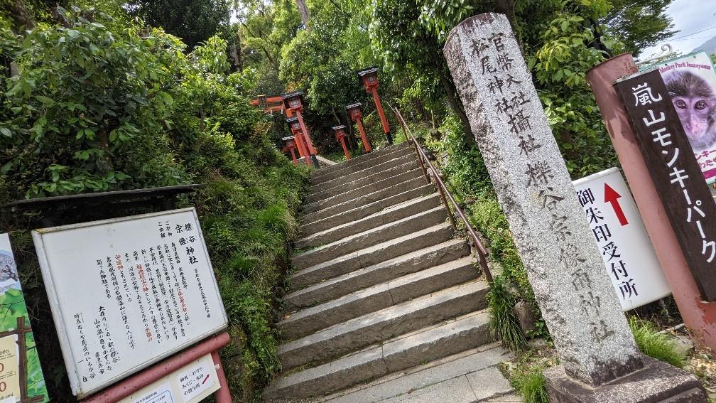 f:id:hinoki_kaonashi:20210515225831j:plain