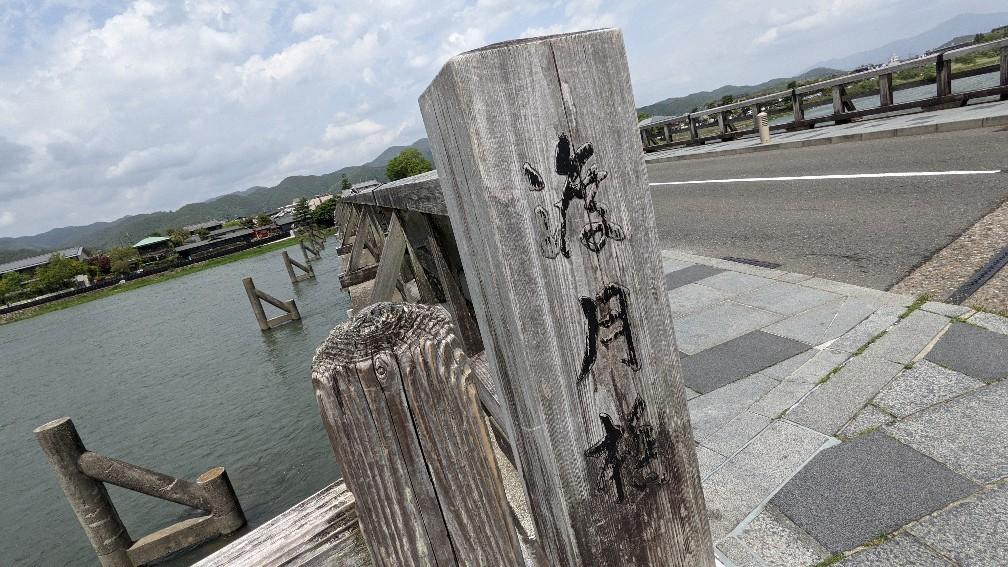 f:id:hinoki_kaonashi:20210515230342j:plain