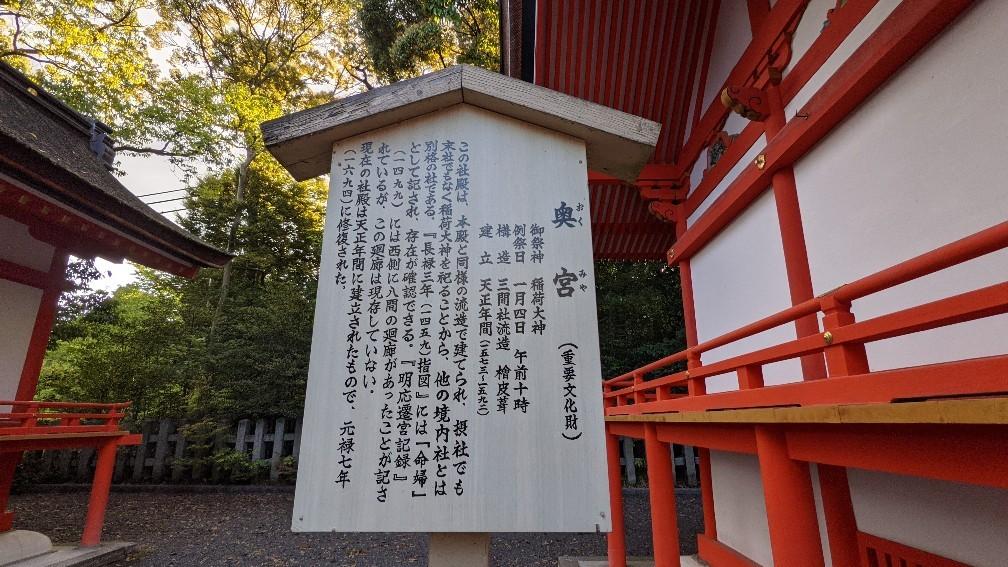 f:id:hinoki_kaonashi:20210525103552j:plain