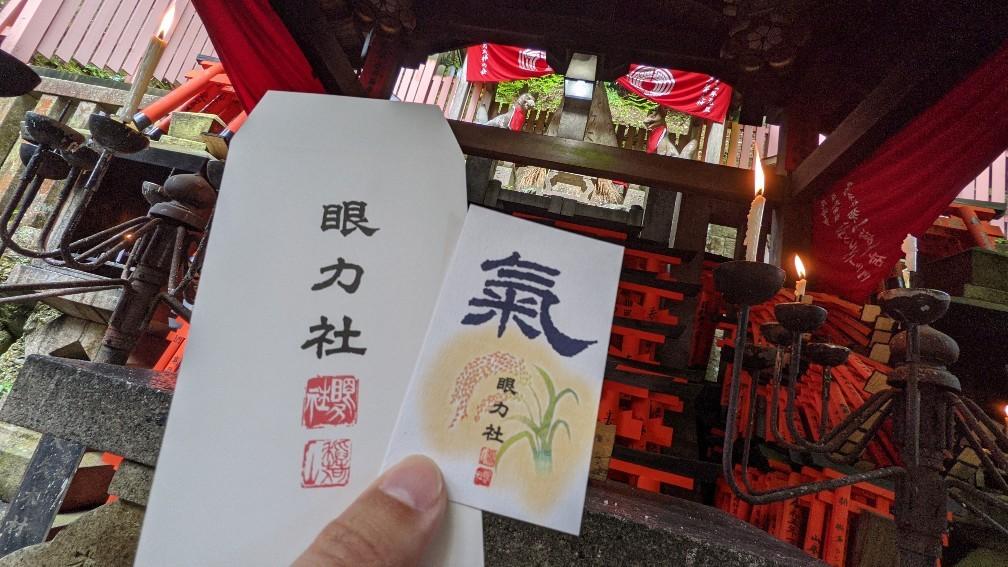 f:id:hinoki_kaonashi:20210602145940j:plain