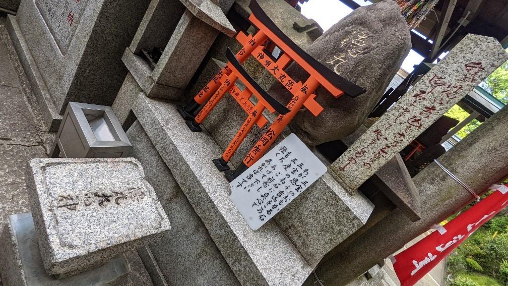 f:id:hinoki_kaonashi:20210602161714j:plain