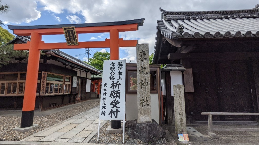 f:id:hinoki_kaonashi:20210602180500j:plain