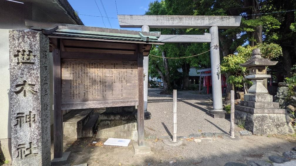 f:id:hinoki_kaonashi:20210603152625j:plain