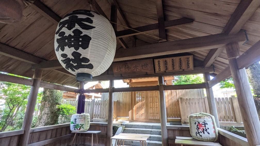 f:id:hinoki_kaonashi:20210603153424j:plain