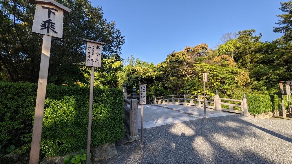 f:id:hinoki_kaonashi:20210612162526j:plain