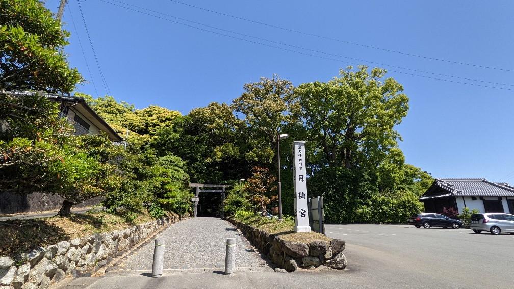f:id:hinoki_kaonashi:20210623181748j:plain