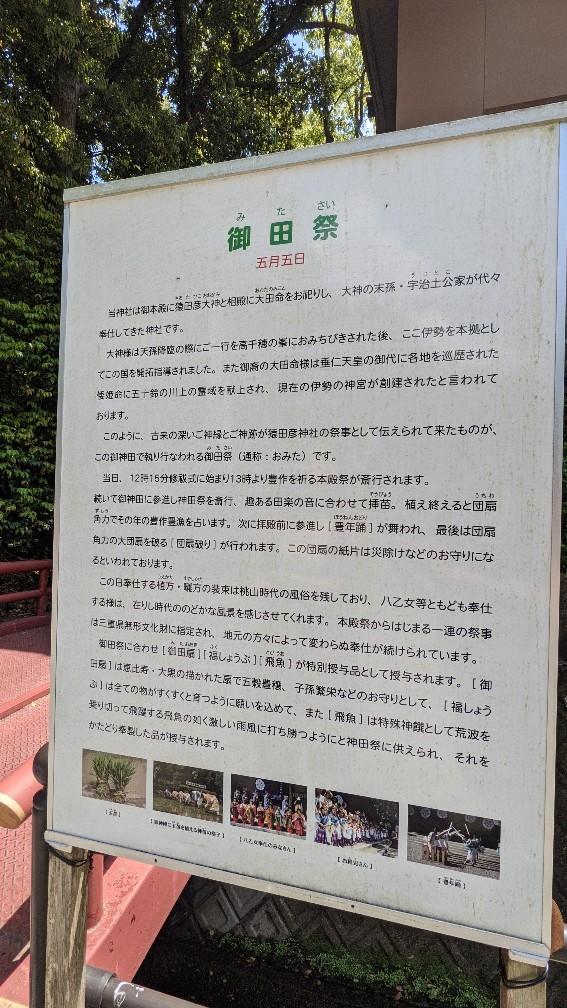 f:id:hinoki_kaonashi:20210715205453j:plain