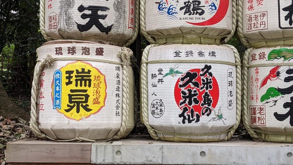 f:id:hinoki_kaonashi:20210907162657j:plain