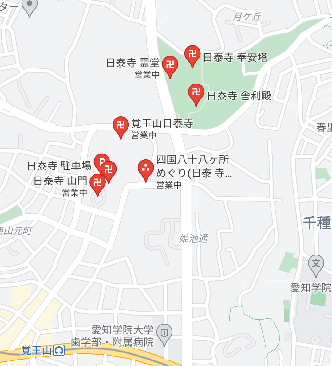 f:id:hinoki_kaonashi:20210924144318j:plain
