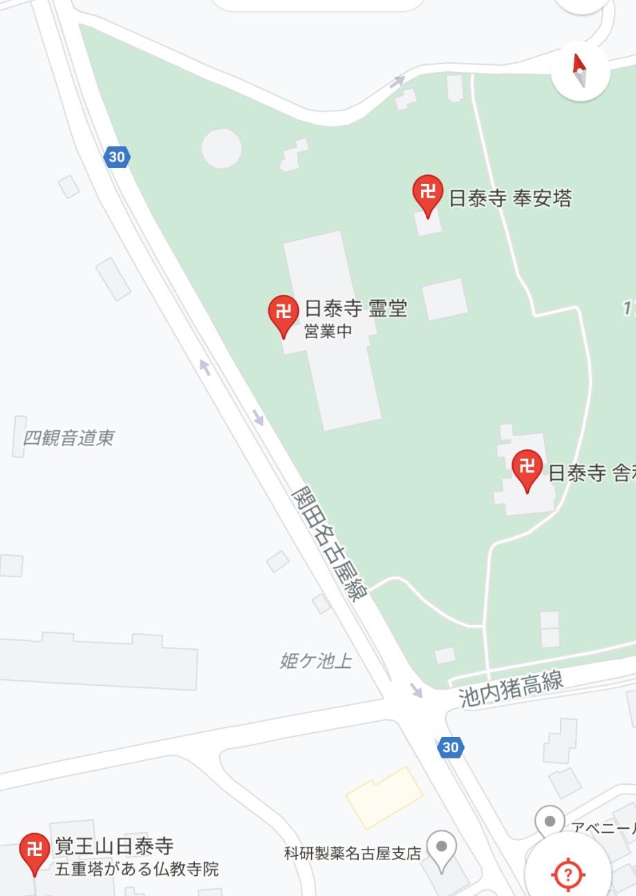 f:id:hinoki_kaonashi:20210924145217j:plain