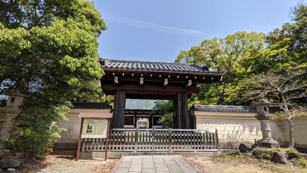 f:id:hinoki_kaonashi:20210924150610j:plain
