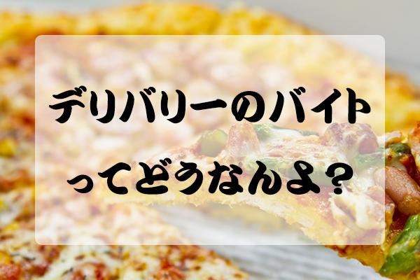 f:id:hinokichi:20170217224018j:plain