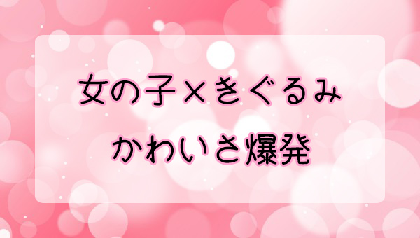 f:id:hinokichi:20170302214146j:plain