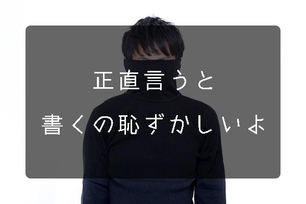 f:id:hinokichi:20170307122759j:plain