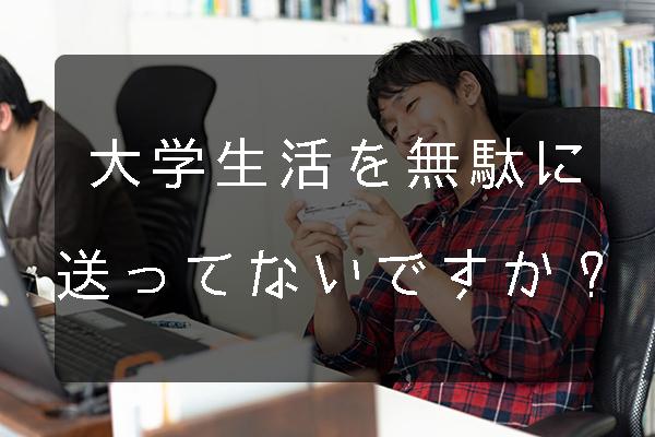 f:id:hinokichi:20170308213800j:plain