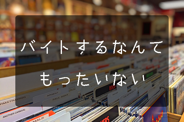 f:id:hinokichi:20170309225750j:plain