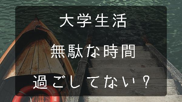 f:id:hinokichi:20170315202625j:plain