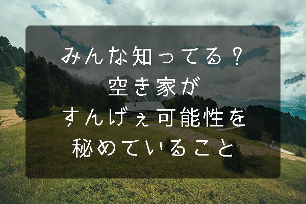 f:id:hinokichi:20170316172543j:plain