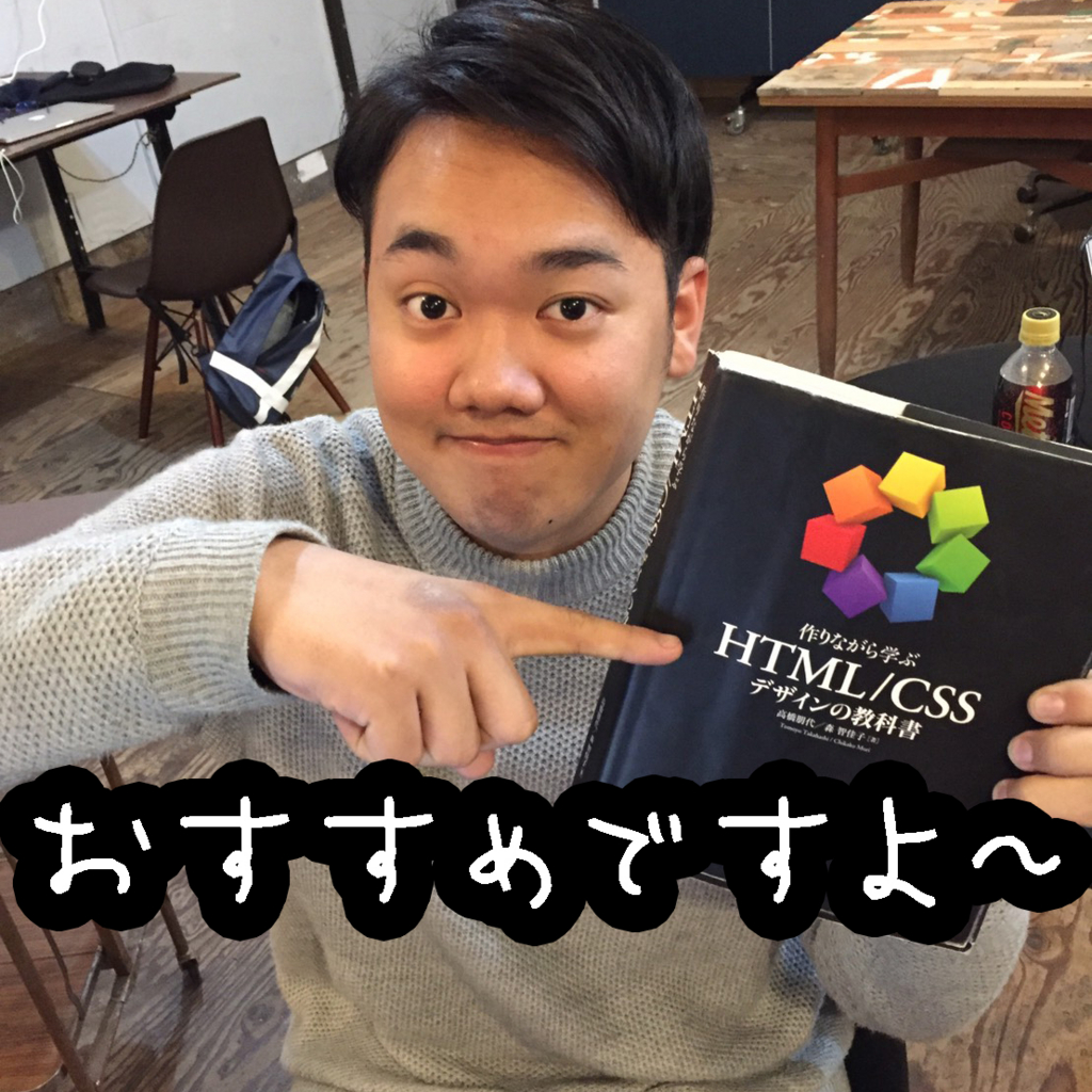 f:id:hinokichi:20170317181818j:plain
