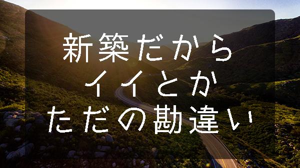 f:id:hinokichi:20170320222629j:plain