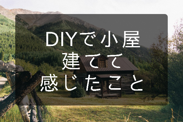 f:id:hinokichi:20170324192638j:plain