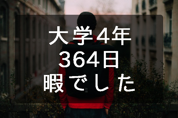 f:id:hinokichi:20170326135203j:plain