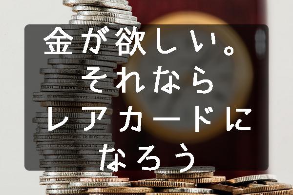 f:id:hinokichi:20170327111704j:plain