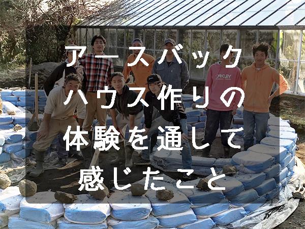 f:id:hinokichi:20170330143749j:plain