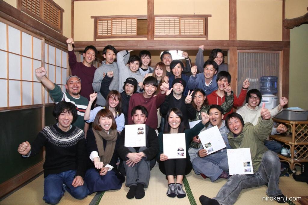 f:id:hinokichi:20170414105450j:plain