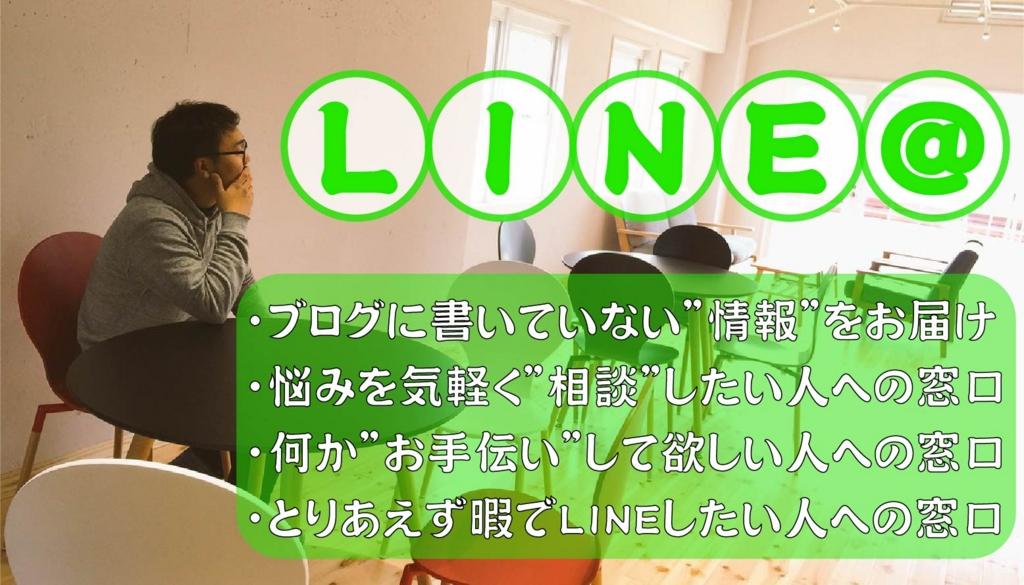 f:id:hinokichi:20170417232213j:plain