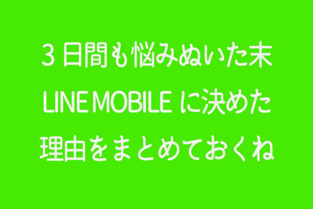 f:id:hinokichi:20170423142318j:plain