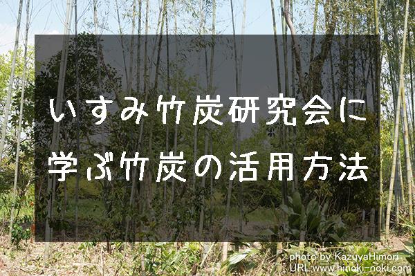 f:id:hinokichi:20170501175427j:plain