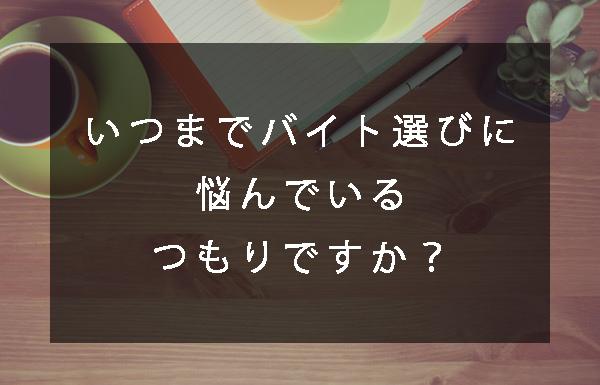 f:id:hinokichi:20170518152109j:plain