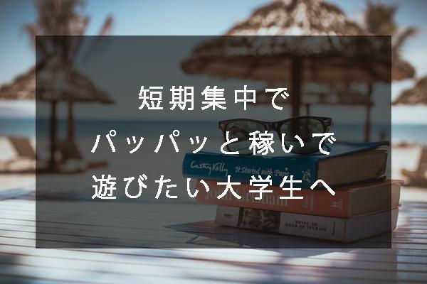 f:id:hinokichi:20170521104229j:plain