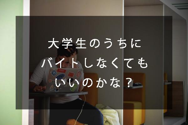 f:id:hinokichi:20170522170035j:plain