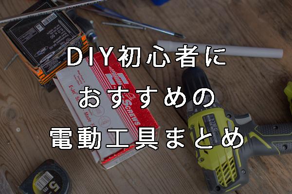 f:id:hinokichi:20170608120916j:plain