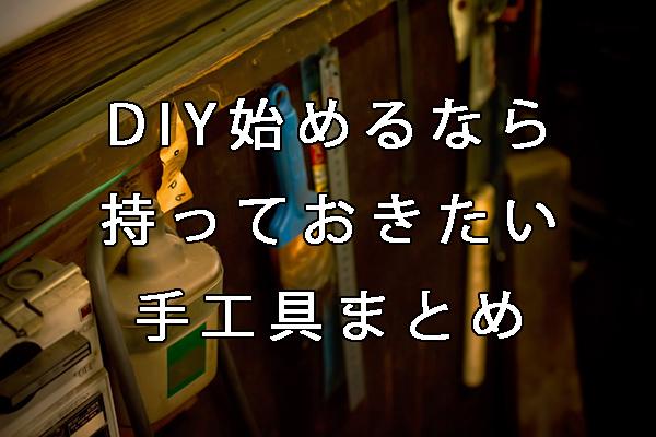 f:id:hinokichi:20170610125958j:plain