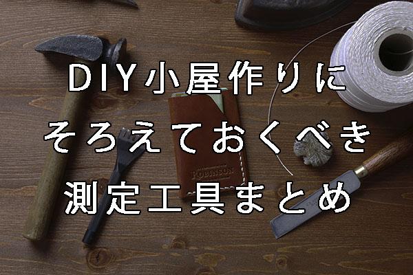 f:id:hinokichi:20170610182530j:plain