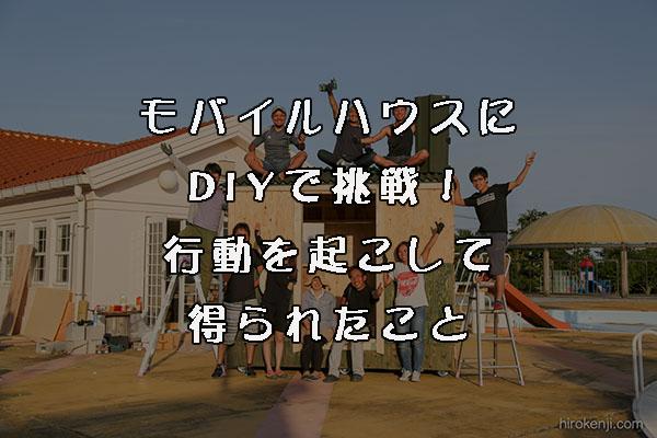 f:id:hinokichi:20170614135340j:plain