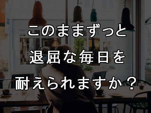 f:id:hinokichi:20170622165426j:plain