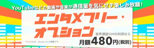 f:id:hinokichi:20171023195929p:plain