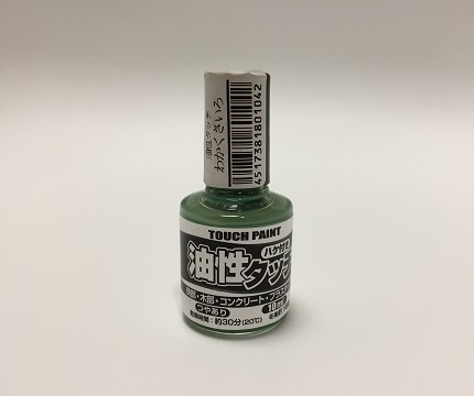 f:id:hinokinatsume:20170611112830j:plain