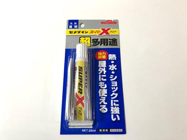f:id:hinokinatsume:20180128145619j:plain