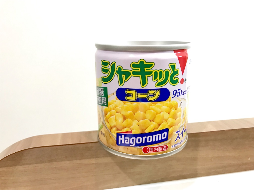 f:id:hinokinatsume:20190721194754j:image