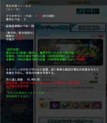f:id:hinokino2:20190906130619p:plain